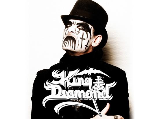 """KING DIAMOND mit Visualizer zu """"The Lake"""""""